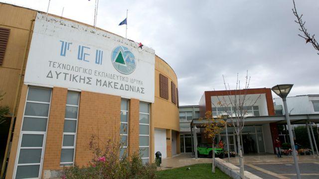 Υπό κατάληψη το διοικητήριο του ΤΕΙ Δυτικής Μακεδονίας | tanea.gr