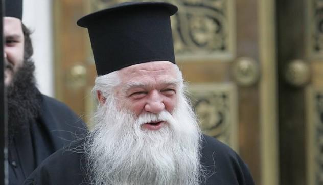 Αμβρόσιος: Ζήτησα από την Παναγία να μου πει αν πρέπει να παραιτηθώ | tanea.gr