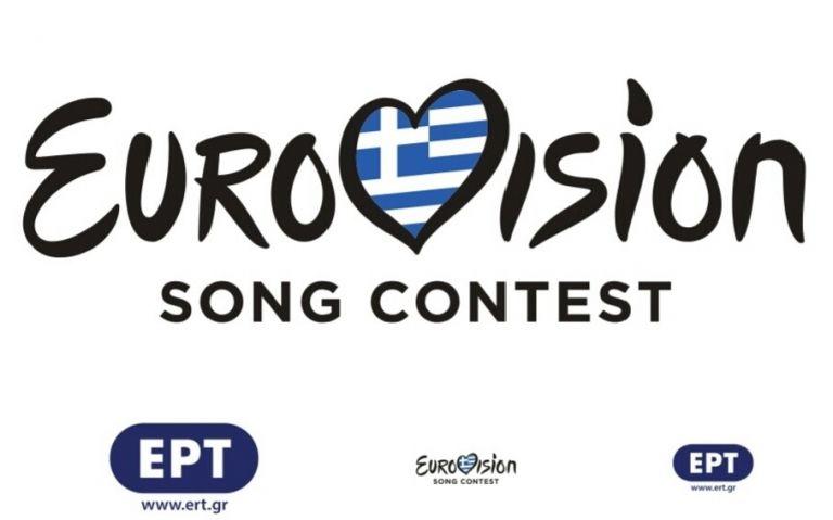 Eurovision 2019 : Η τραγουδίστρια που θα εκπροσωπήσει την Ελλάδα | tanea.gr