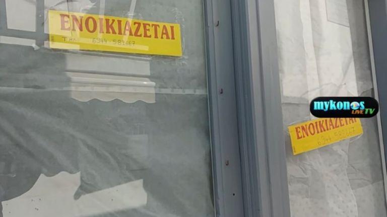 Χαμός στη Μύκονο: Ενοικιαστήρια στην πιο κοσμοπολίτικη περιοχή της χώρας | tanea.gr