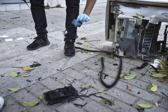 Εκρηξη σε ΑΤΜ στην Αρτέμιδα | tanea.gr