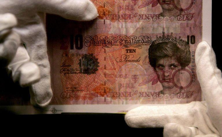 Το ντεμπούτο του Banksy στο Βρετανικό Μουσείο | tanea.gr