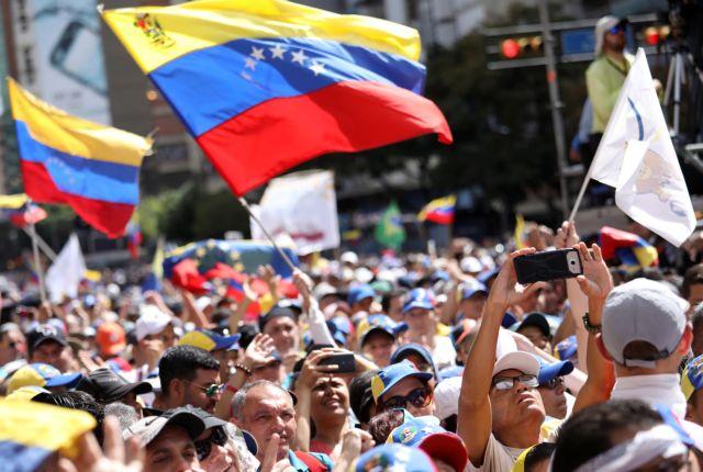 Βενεζουέλα: Διαδηλώσεις για τη χορήγηση ανθρωπιστικής βοήθειας   tanea.gr