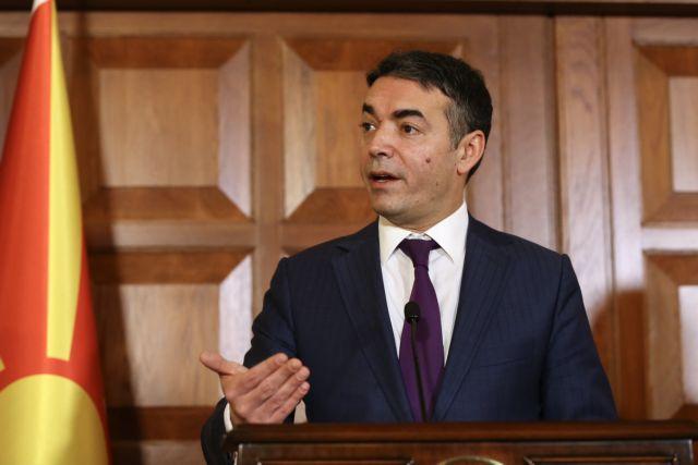 Ντιμιτρόφ: Κερδίσαμε περισσότερα από την Ελλάδα με τη Συμφωνία των Πρεσπών | tanea.gr