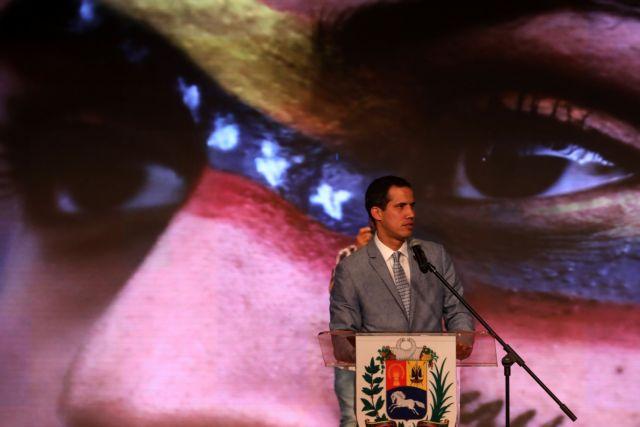 Βενεζουέλα: Νέα κινητοποίηση Γκουαϊδό για αποστολή ανθρωπιστικής βοήθειας | tanea.gr