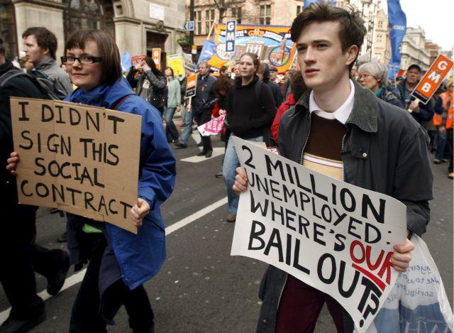 Βρετανία: Στους δρόμους χιλιάδες νέοι για την κλιματική αλλαγή | tanea.gr