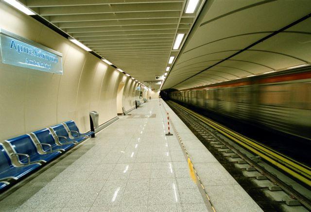 Ανδρας έπεσε στις γραμμές του μετρό στους Αμπελόκηπους   tanea.gr