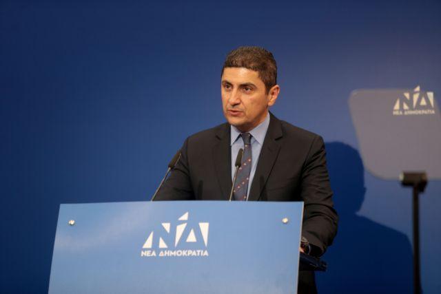 Αυγενάκης: Τα έξι δεκανίκια του Τσίπρα καταργούν κάθε έννοια του Συντάγματος | tanea.gr