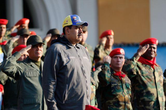 Βενεζουέλα: Aποκλείει τη διεξαγωγή προεδρικών εκλογών o Μαδούρο | tanea.gr