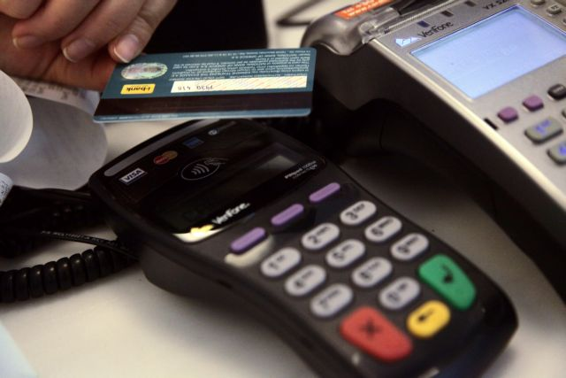 Πορτοφολάδες με POS: Πώς κλέβουν λεφτά... ανέπαφα   tanea.gr