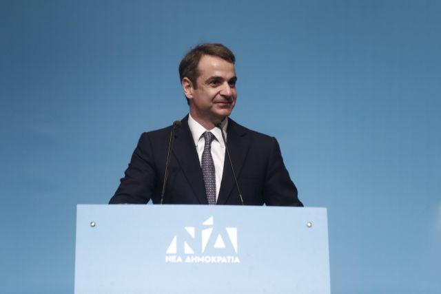 Μητσοτάκης: Ο ΣΥΡΙΖΑ βυθίζει τη χώρα στη λάσπη της πολιτικής συναλλαγής | tanea.gr