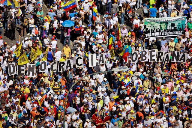 Διχασμένη η Βενεζουέλα: Στους δρόμους χιλιάδες διαδηλωτές | tanea.gr