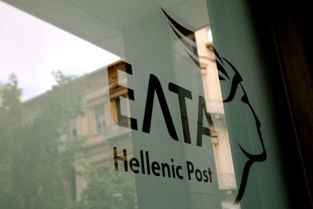 Πάτρα: Επίθεση στα κεντρικά γραφεία των ΕΛΤΑ | tanea.gr