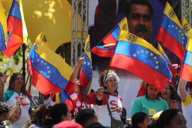 Οικονομικός στραγγαλισμός στη Βενεζουέλα: Μετρά απώλειες 350 δισ. δολάρια | tanea.gr