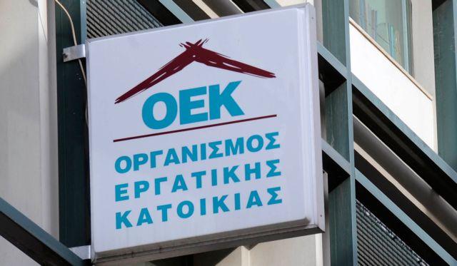 Αποζημιώσεις 1,2 εκατ. ευρώ σε οικιστές εργατικών κατοικιών | tanea.gr