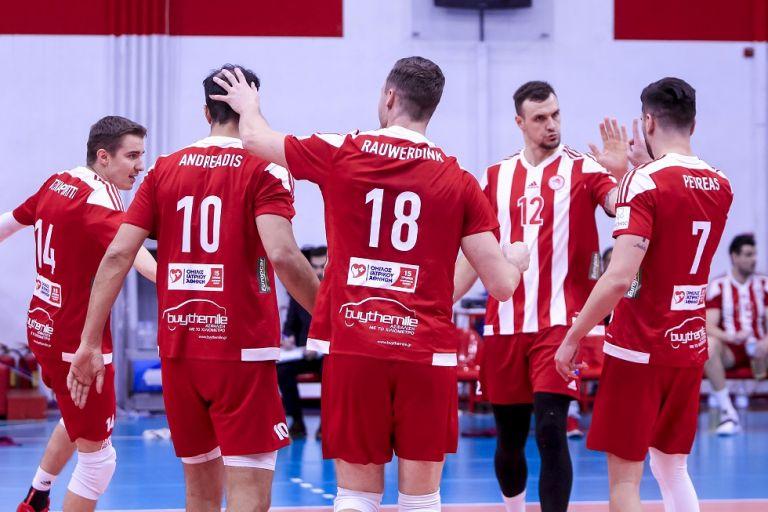 CEV Cup : Στην Μπουργκάς η προσοχή του Ολυμπιακού | tanea.gr