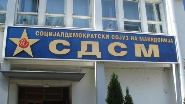 Αλλάζει ονομασία και το κυβερνών κόμμα του Ζάεφ | tanea.gr