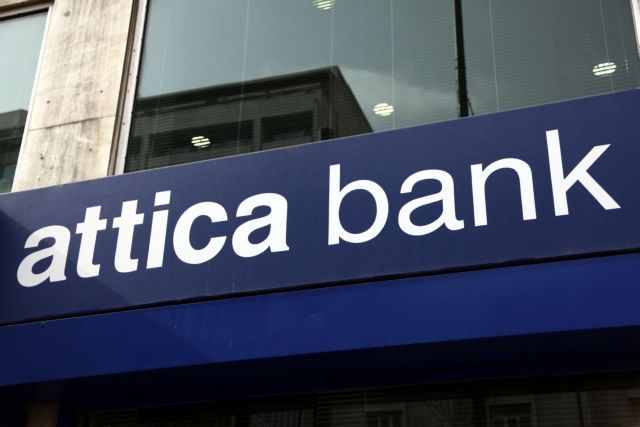Attica Bank: Τι απαντά για την υπόθεση του δανείου στον Πολάκη | tanea.gr