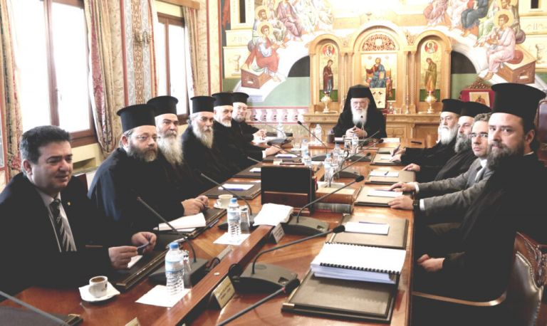 Athens, Constantinople agree on clergy's salaries, church-state relations | tanea.gr