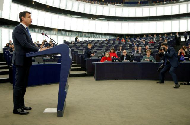 Η Ευρώπη έχασε το πολιτικό της όραμα διαπιστώνει ο Κόντε | tanea.gr