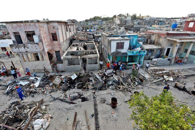 Αυξήθηκαν οι νεκροί από τον ανεμοστρόβιλο στην Κούβα | tanea.gr