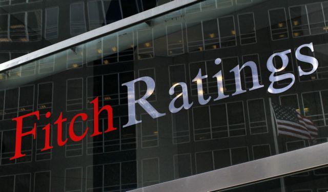 Fitch: Κίνδυνος για νέα capital controls εξαιτίας των κόκκινων δανείων | tanea.gr