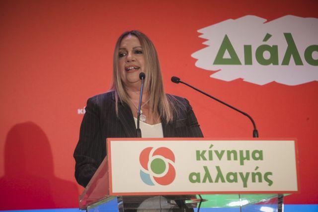 Editorial: Annulment | tanea.gr