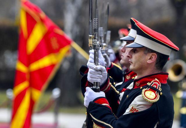 Η ΠΓΔΜ ετοιμάζεται για την αλλαγή του ονόματός της | tanea.gr