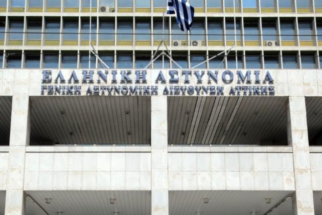 Ποιοι μετέτρεψαν σε «χωματερή» το στρατηγείο της Αστυνομίας | tanea.gr