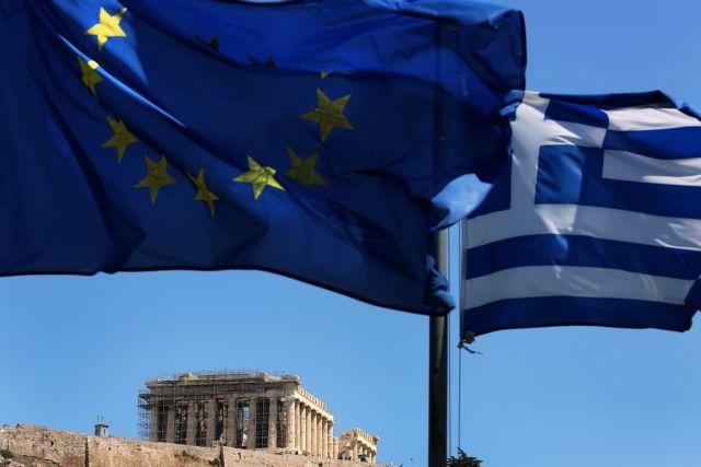 Ανάπτυξη άνω του 2% στην Ελλάδα «βλέπει» η Κομισιόν   tanea.gr