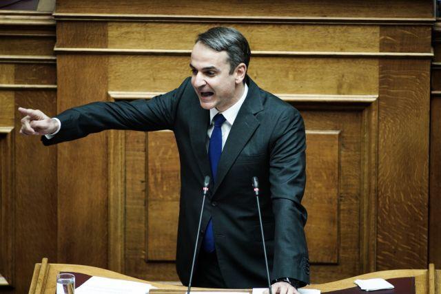 Kyriakos Mitsotakis' Opportunity   tanea.gr