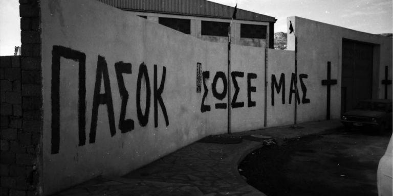Ενέσεις ΠΑΣΟΚ και μουτζαχεντίν του Τσίπρα στον ανασχηματισμό | tanea.gr