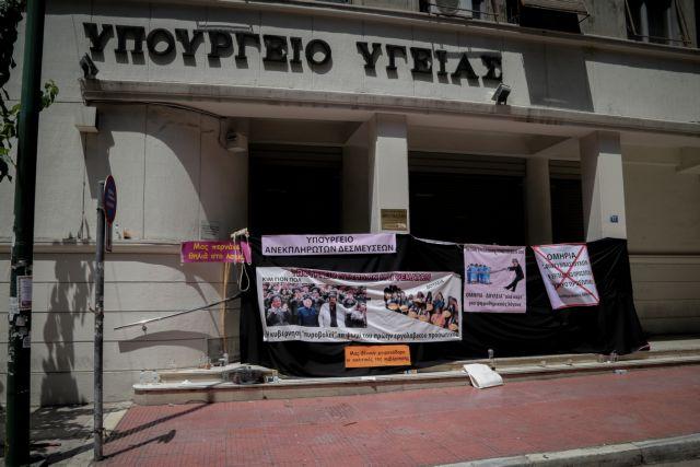 Τετράωρη στάση εργασίας την Τετάρτη της ΠΟΕΔΗΝ | tanea.gr