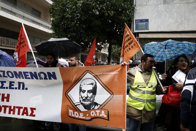 Πανελλαδική απεργία στους δήμους την Πέμπτη | tanea.gr