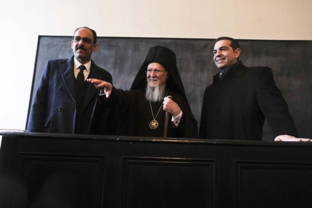 In historic visit to Halki, Tsipras calls for re-opening of patriarchal seminary | tanea.gr