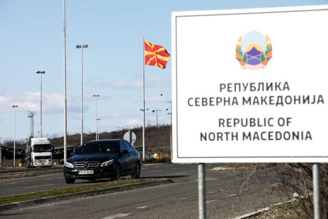 Προειδοποίηση και από ΗΠΑ για τρομοκρατικό χτύπημα στα Σκόπια | tanea.gr