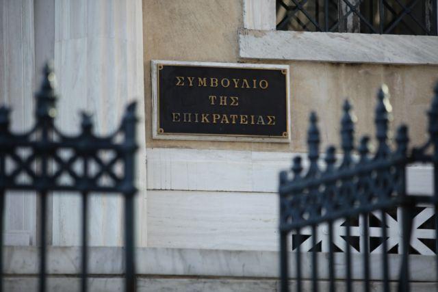 Νέα προσφυγή δικαστών στο ΣτΕ κατά των δηλώσεων πόθεν έσχες | tanea.gr