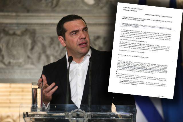 Με υποθήκη την Κουμουνδούρου κι ενέχυρο την κρατική επιχορήγηση ρύθμισε ο ΣΥΡΙΖΑ το δάνειό του | tanea.gr