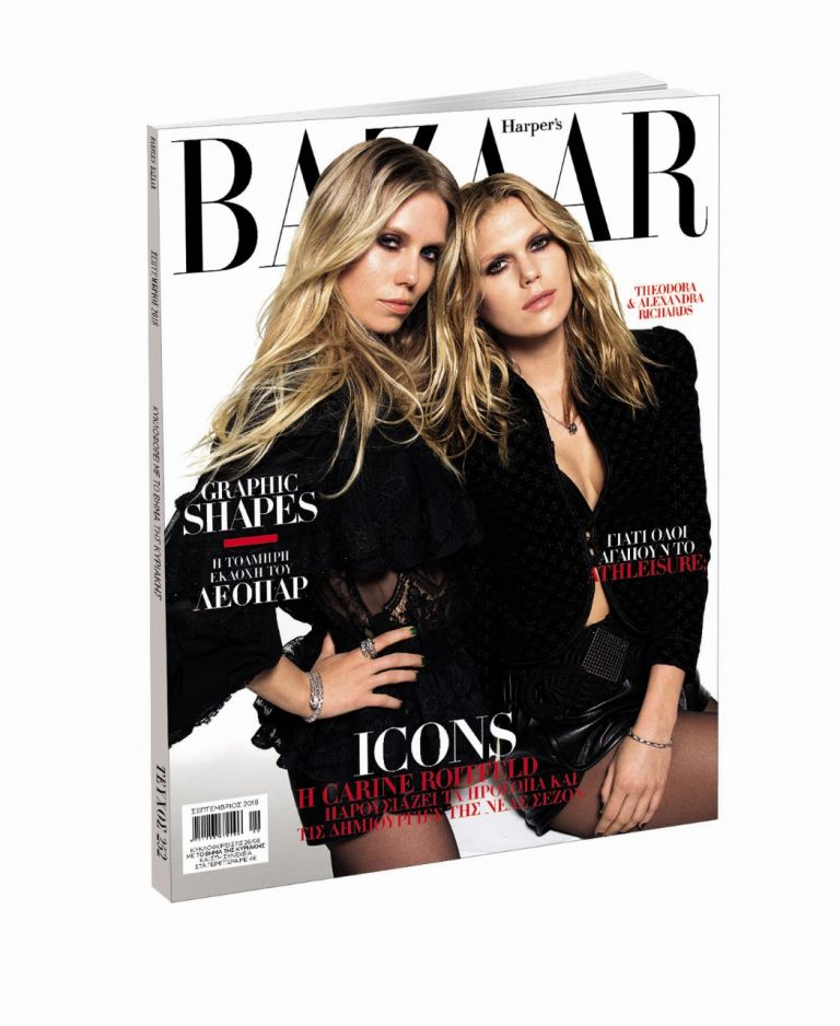 Bazaar 11/2018   tanea.gr