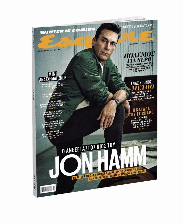 Esquire 12/2018 | tanea.gr