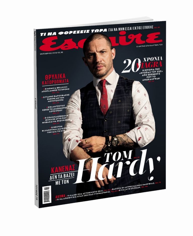 Esquire 10/2018 | tanea.gr