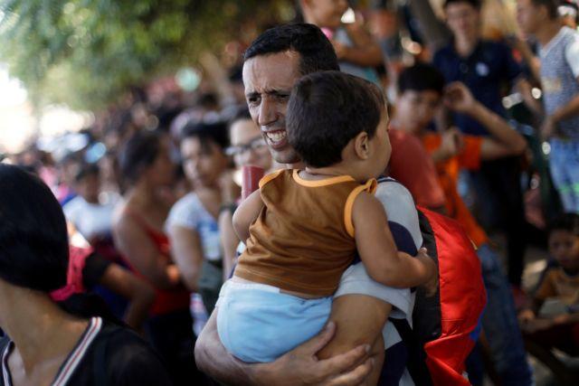 Σύγκληση ΣΑ του ΟΗΕ για την Βενεζουέλα ζητούν οι ΗΠΑ | tanea.gr
