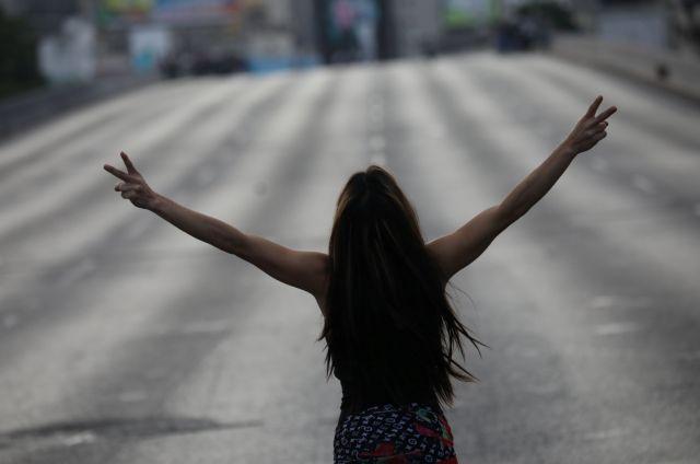 Βενεζουέλα : Θα γίνει εμφύλιος προειδοποιεί ο Μαδούρο   tanea.gr