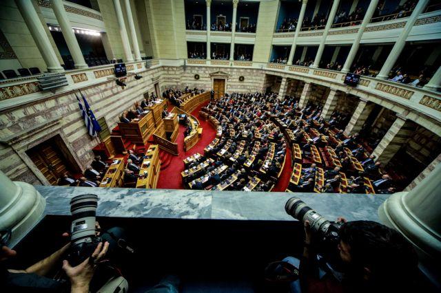 Στη Βουλή η τελευταία «μάχη» για την ΠΓΔΜ - Σήμερα η ψηφοφορία για την ένταξη στο ΝΑΤΟ   tanea.gr