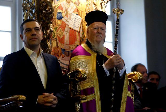 Στη Χάλκη ο Τσίπρας - Συνάντηση με τον Οικουμενικό Πατριάρχη | tanea.gr