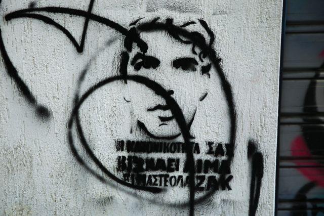 Ζακ Κωστόπουλος: Μήνυση για ανθρωποκτονία από πρόθεση κατέθεσε η οικογένεια   tanea.gr