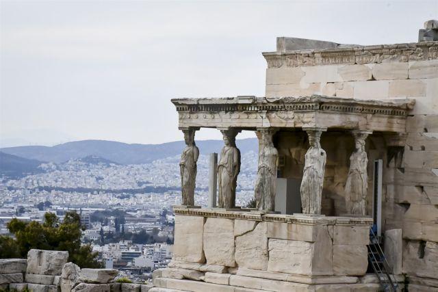 Τι θέση έχει η Αθήνα στη διεθνή λίστα με την καλύτερη πόλη για να ζεις   tanea.gr
