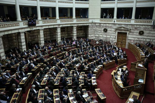 Πόσα χρήματα θα πάρει κάθε κόμμα για το 2019 | tanea.gr