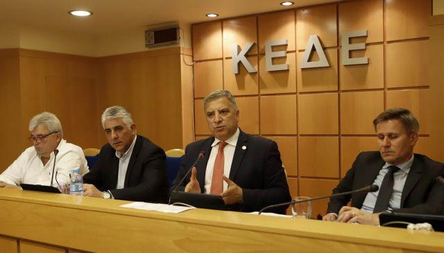 ΚΕΔΕ: Κατάλογος διευθετήσεων το νομοσχέδιο Χαρίτση | tanea.gr
