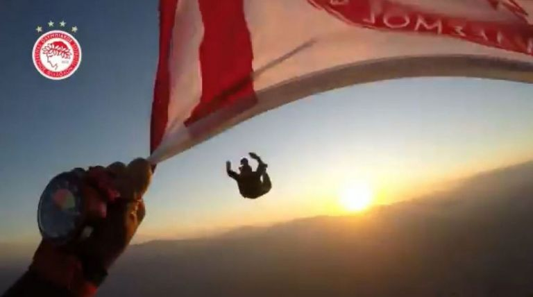 Ολυμπιακός: «Για τη μεγάλη μας αγάπη, για τον Θρύλο μας» (vid) | tanea.gr